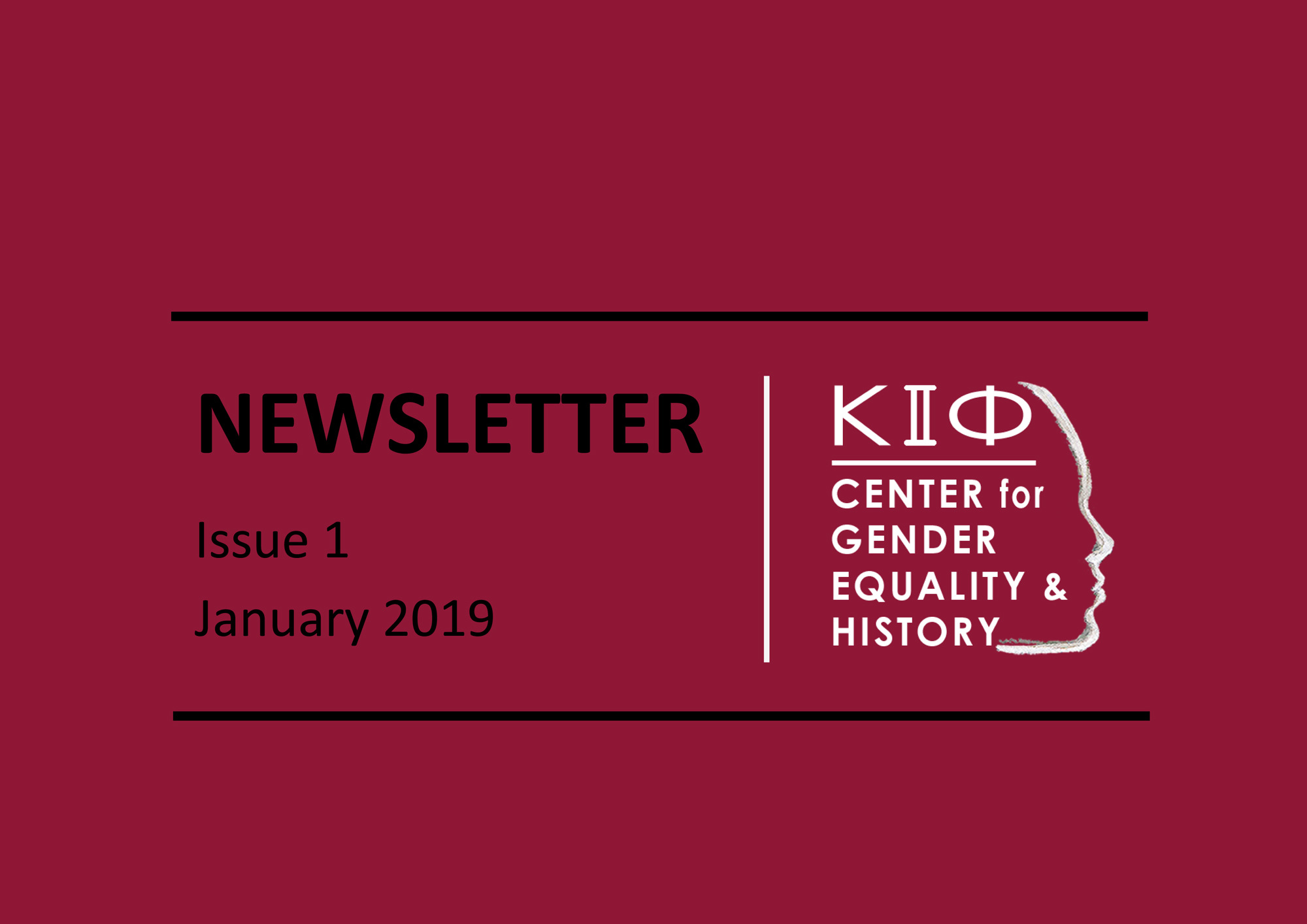 FIRST NEWSLETTER – Issue 1 – January 2019