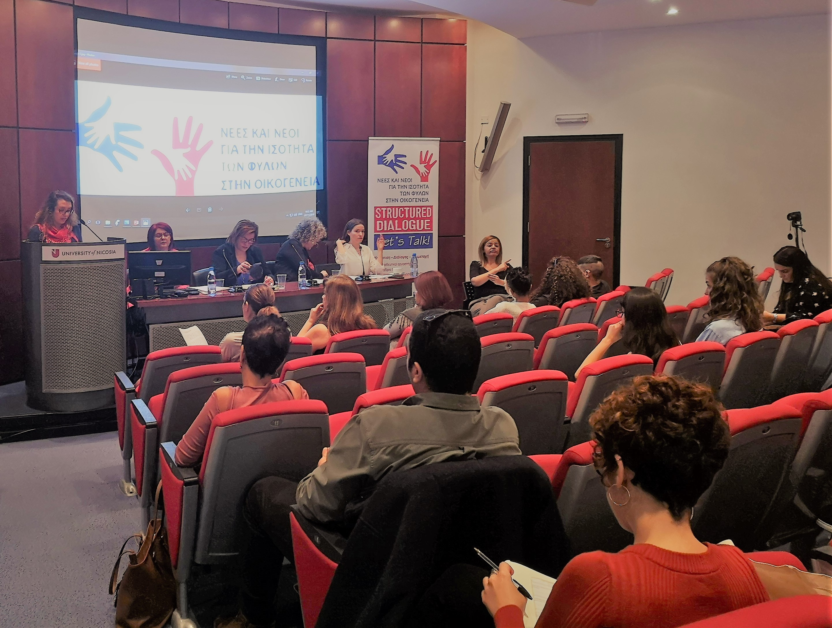 "EVENT ""Youth on gender equality in the family"""